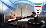 اعلام آرای کمیته وضعیت بازیکنان فوتبال