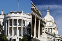 تنشها میان کاخ سفید و مجلس نمایندگان آمریکا بالا گرفت