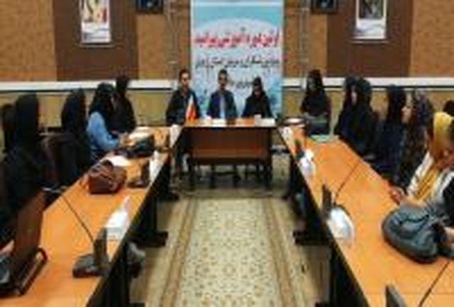 کارگاه آموزشی پیرامید در اردبیل برگزار شد