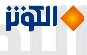 «مصابیح الدجی» ی شبکه الکوثر ویژه ایام سوگواری پایان ماه صفر پخش می شود