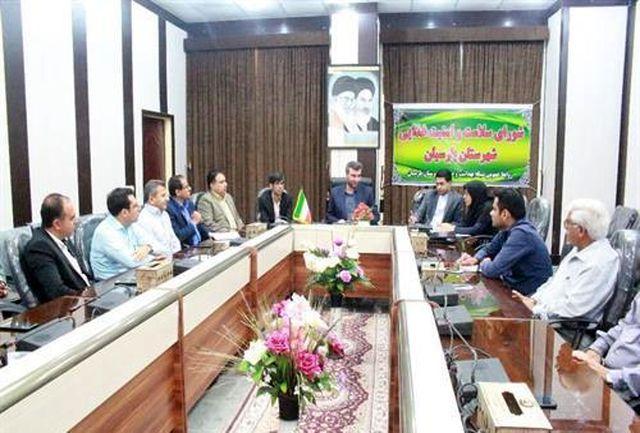 تشکیل شورای ساغ با محوریت بسیج ملی کنترل فشار خون بالا در پارسیان