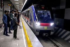 تصویب انتشار ۳ هزار میلیارد ریال اوراق مشارکت برای مترو قم