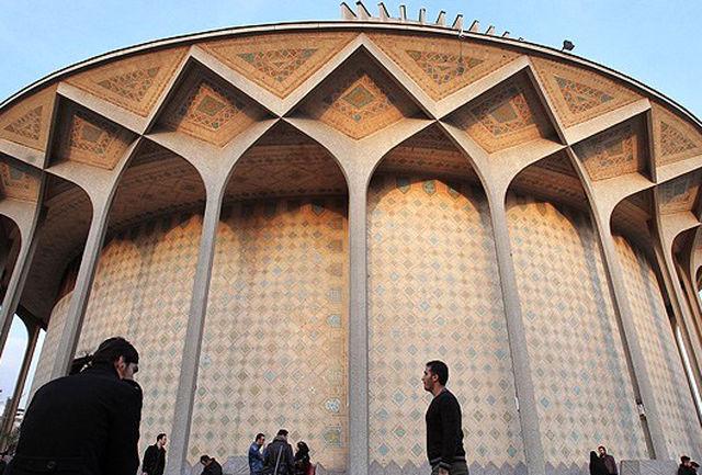 تالار اصلی تئاتر شهر میزبان «دراعماق» مصطفی عبداللهی