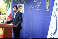 ارسال نفتکش ایرانی جلوهای روشن از اصل ۳ قانون اساسی است