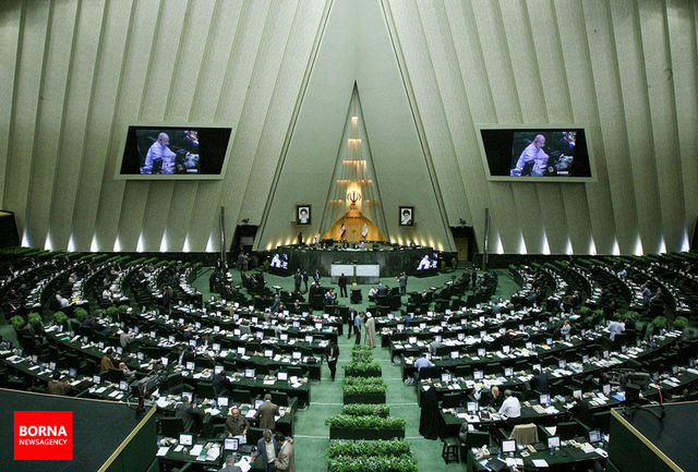 مجلس با کلیات طرح بازنشستگی پیش از موعد مخالفت کرد