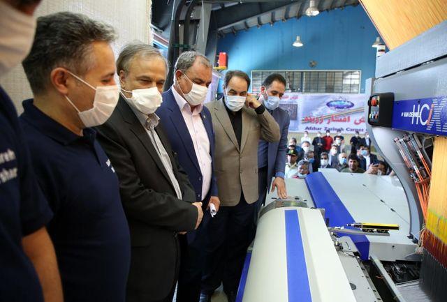 صادرات ۶۰ درصدی محصولات کارخانه فرش ماشینی میاندوآب به ۲۲ کشور دنیا