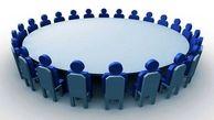 نشست هم اندیشی «دلالتهای رسانه ای بیانیه گام دوم و نقش رسانه ها در گام دوم» برگزار می شود