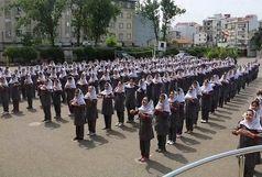 اجرای برنامه حافظ خوانی با مشارکت 400 دانشآموز گیلانی