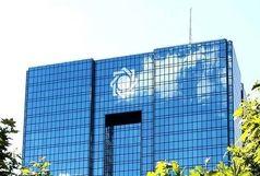 ادامه همکاریهای بانکی با کنلون بانک چین