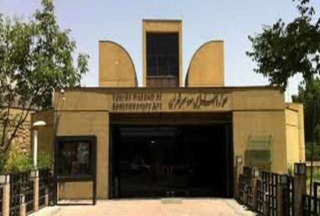موزه هنرهای معاصر فلسطین را به ما واگذار کنید!