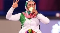 نهمین طلای کاروان ایران/ نعمتی هت تریک کرد