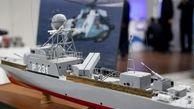 نمایش ناوشکنها، ماکتهای سطحی، زیر سطحی و موشکی نیروی دریایی ارتش