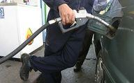 سهمیه بنزین مددجویان بهزیستی چقدر است؟