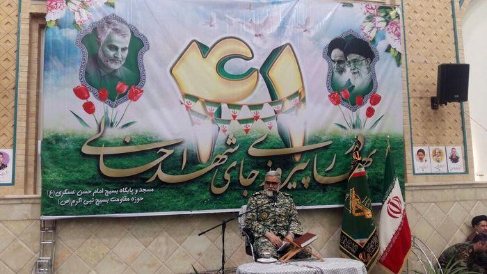 جنگ هیبریدی توطئه جدید دشمن علیه ایران اسلامی است