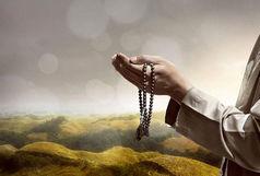 دعاهای توصیه شده در هنگام شیوع بیماریهای مسری