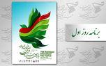 نمایش خاشقچی و کارگاه انتقال تجربه احمدرضا درویش در روز اول جشنواره مقاومت