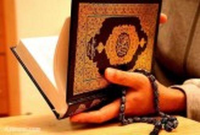 محفل انس با قرآن در سیریک برگزار شد