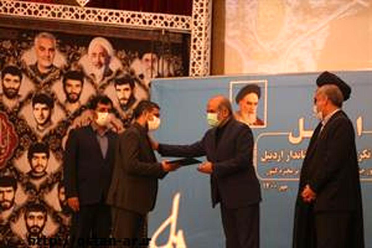 اردبیل دروازه صدور تمدن ایران اسلامی است