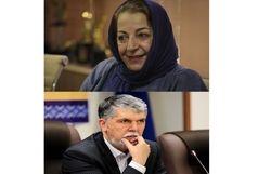 سید عباس صالحی و مرضیه برومند پیامی را منتشر کردند