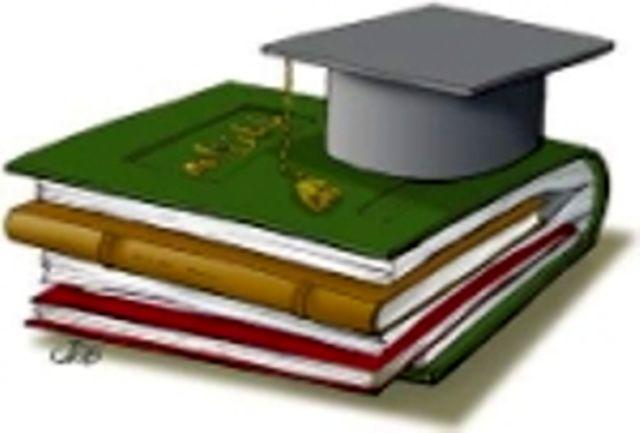 حمایت از پایاننامه و طرحهای پژوهشی با موضوع مسایل جوانان