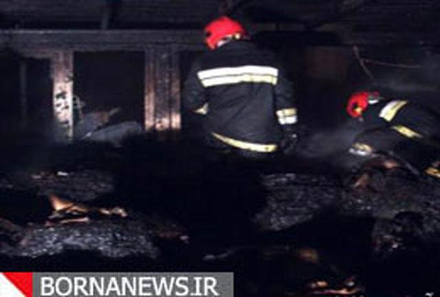 رعایت نکردن اصول ایمنی باعث آتش سوزی شد