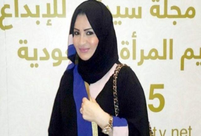 خواهر بن سلمان در فرانسه محاکمه میشود