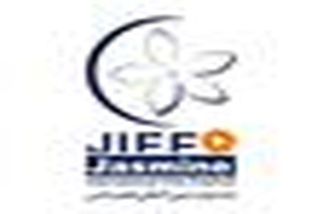 نامزدهای بخش بین الملل جشنواره فیلم یاس معرفی شدند