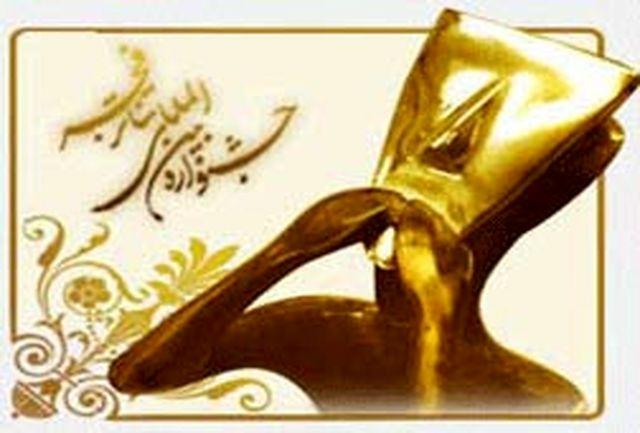پخش فیلم بیش از 110 نمایش در وبسایت تئاتر فجر