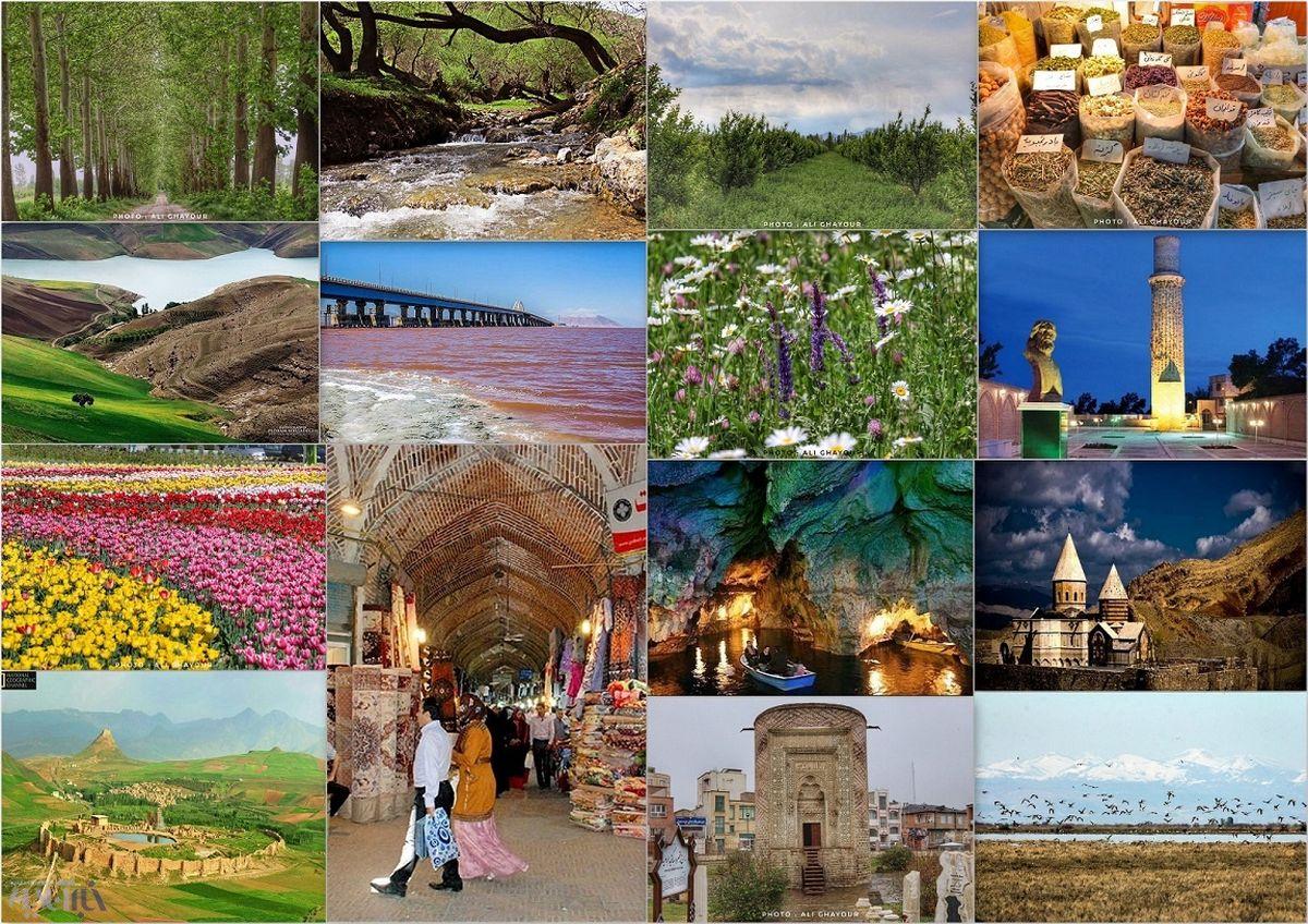 صدور ۱۲ مجوز سرمایهگذاری گردشگری در آذربایجانغربی