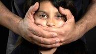 قربانیان خاموش را در یابیم/ ماجرای پرستارانی که از سایت دیوار به خانهها میروند