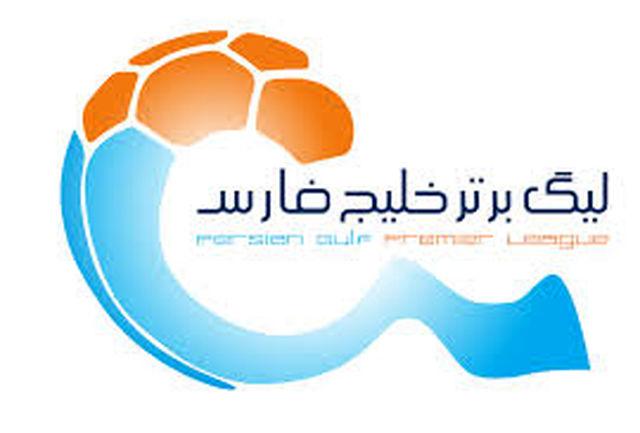 قرائت فاتحه به احترام شهدای حمله تروریستی زاهدان در لیگ برتر