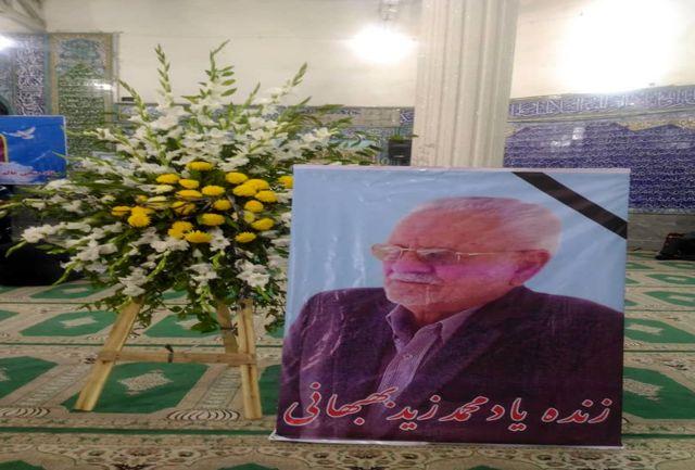 برگزاری مراسم یادبود محمد زید بهبهانی؛ نماینده اسبق خوزستانی