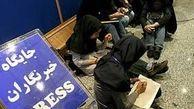 ضرورت اختصاص سهمیه بنزین به خبرنگاران