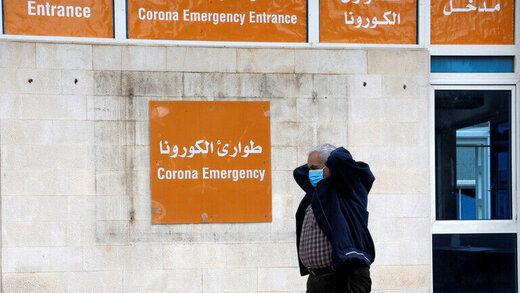 با ثبت اولین مورد کرونا در سوریه این کشور مرزهای خود با لبنان را بست