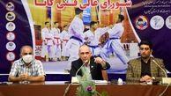 سومین جلسه شورای عالی فنی کاتا استان گیلان برگزار شد