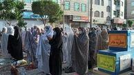 نماز عید فطر شهرستان قدس