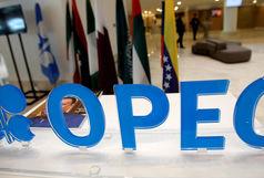 روسیه و عربستان در مورد کاهش تولید نفت به توافق رسیدند