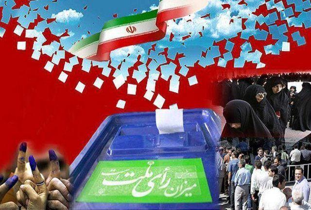 شورای وحدت فهرست نهایی نامزدهای شورای شهر تهران را منتشر کرد
