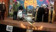 رونمایی از کتاب «سرباز وطن» در یاسوج / شهید قاسم سلیمانی برای معرفی گفتمان انقلاب اسلامی تلاش می کرد