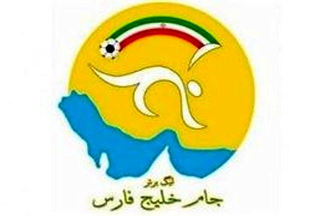 برگزاری مراسم امضای قرارداد و معرفی مجری انحصاری تبلیغات محیطی فوتبال