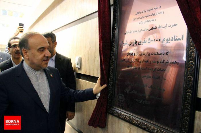 ورزشگاه بزرگ و زیبای پارس شیراز افتتاح شد