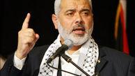 حماس با برگزاری انتخابات سراسری در فلسطین موافقت کرد