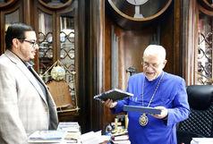 تجلیل اسقف سرکیسیان از یک نماهنگ