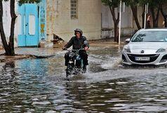 احتمال جاری شدن سیلاب در مناطقی از اصفهان