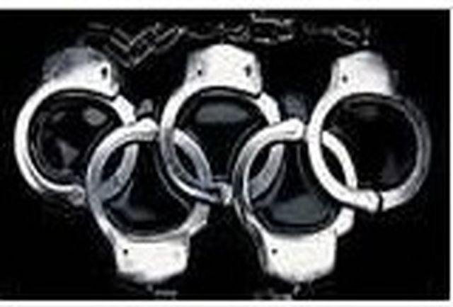 دستگیری باند حفاران غیر مجاز در فومن