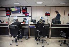 فهرست خدمات دهی ۱۸ بانک و بیمه در نوروز ۹۸ اعلام شد