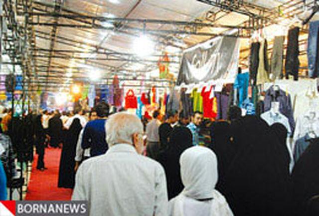 برپایی نمایشگاه فروش پاییزه در 11 شهرستان آذربایجانشرقی