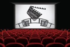 بلیت سینما رایگان نه ولی نیم بها!