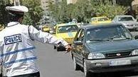اعمال محدودیت های ترافیکی یوم الله 22 بهمن در ایلام