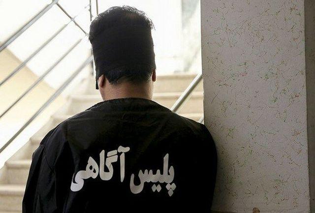 دستگیری سارق حرفهای و اعتراف به ۸ فقره سرقت